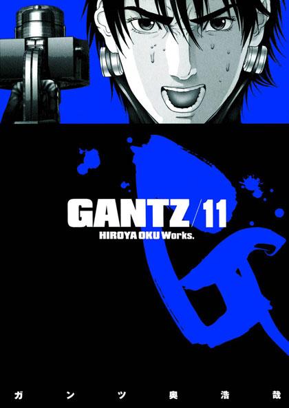Gantz Vol. 11