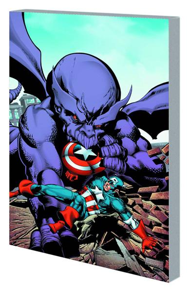 Essential Captain America Vol. 7