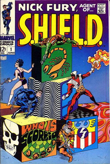 S.H.I.E.L.D. by Steranko (not actual cover)