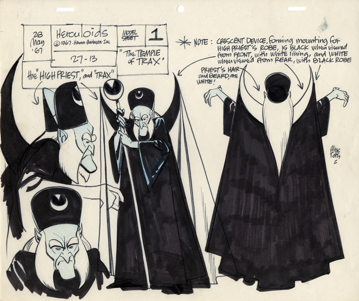 A Toth model sheet from Herculoids. TM & © Hanna-Barbera. Used with permission.