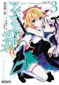 Image: Absolute Duo Vol. 03 GN  - Seven Seas Entertainment LLC