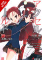 Image: Accel World Light Novel Vol. 13 SC  - Yen On