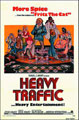 Image: Heavy Traffic Bluray  (special edition)