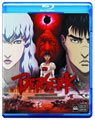 Image: Berserk: The Golden Age Arc II-The Battle For Doldrey Bluray