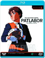 Image: Mobile Police Patlabor: The TV Series Collection 01 Bluray