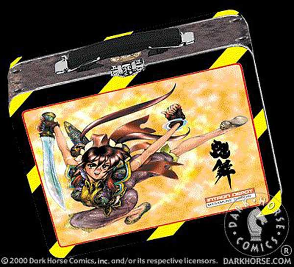 Image: Intron Depot Lunch Box  -