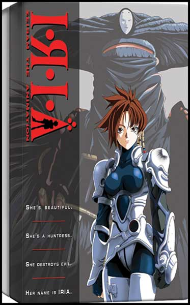 Image: Iria: Zeiram the Animation Collection DVD  (w/Collector's Tin) -