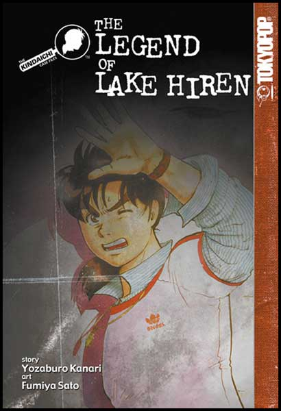 Image: Kindaichi Case Files Vol. 06: Legend of Lake Hiren SC  - Tokyopop