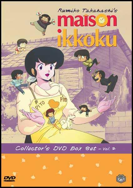 Image: Maison Ikkoku Box Set 3 DVD  -