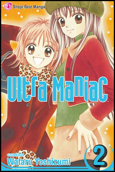 Image: Ultra Maniac Vol. 02 SC  - Viz Media LLC
