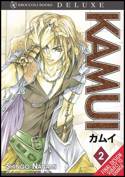 Image: Kamui Vol. 2 SC  - Broccoli International USA