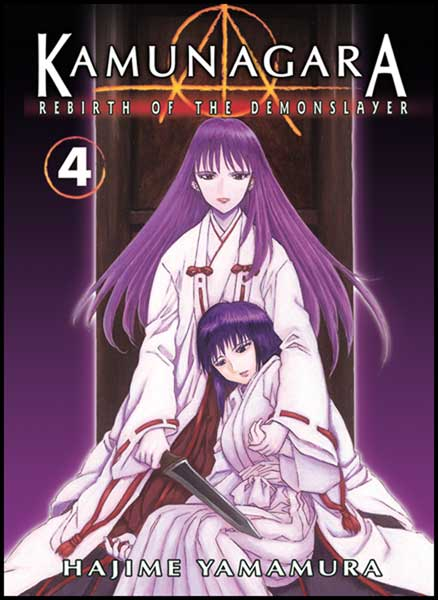 Image: Kamunagara: Rebirth of the Demonslayer Vol. 4 SC  - Anime Works Publications