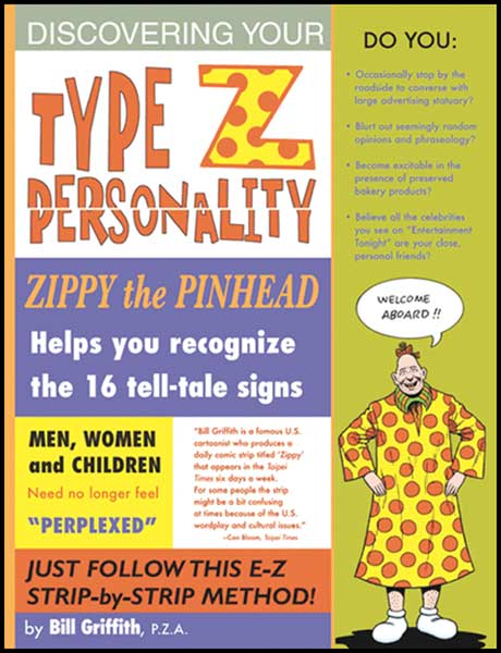 Image: Zippy: Type Z Personality SC  - Fantagraphics Books