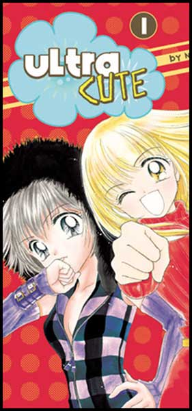 Image: Ultra Cute Vol. 1 SC  - Tokyopop