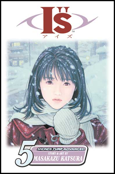 Image: I's Vol. 05 SC  - Viz Media LLC