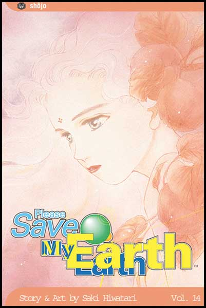 Image: Please Save My Earth Vol. 14 SC  - Viz Media LLC