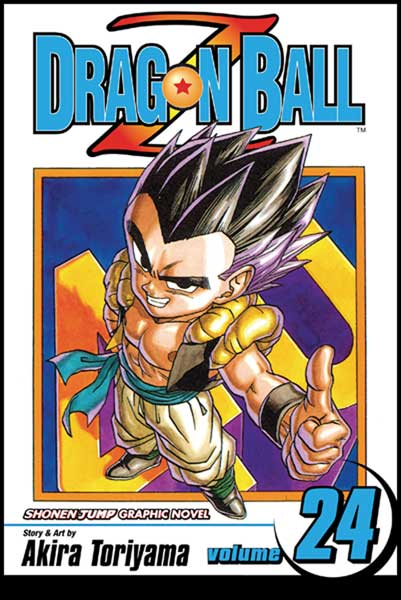 Image: Dragonball Z Vol. 24 SC  - Viz Media LLC