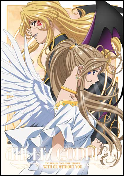 Image: Ah! My Goddess Vol. 4: We've Got Tonight DVD  -