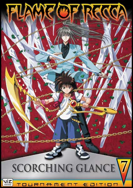 Image: Flame of Recca Vol. 7 DVD  -