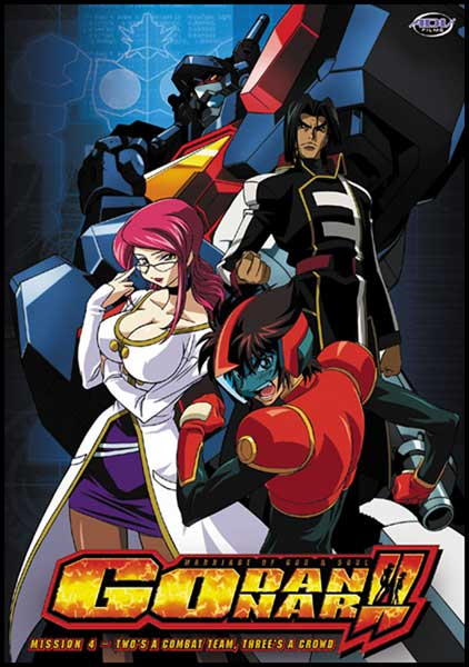 Image: Godannar Vol. 4: Two's a Combat Team, Threes a Crowd DVD  -