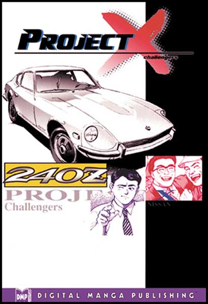 Image: Project X 240Z SC  - Digital Manga Distribution