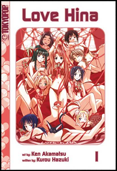 Image: Love Hina Novel Vol. 01 SC  - Tokyopop