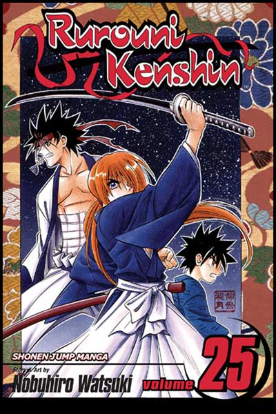 Image: Rurouni Kenshin Vol. 25 SC  - Viz Media LLC