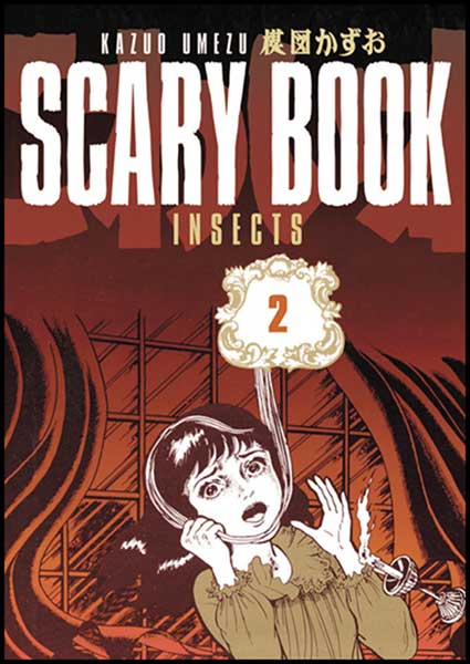 Image: Scary Book Vol. 02: Insects SC  - Dark Horse Comics