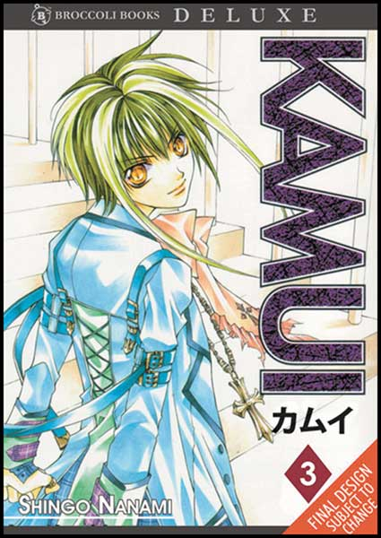 Image: Kamui Vol. 03 SC  - Broccoli International USA