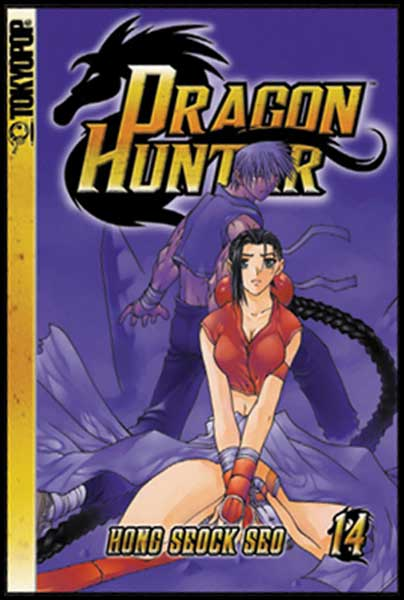 Image: Dragon Hunter Vol. 14 SC  - Tokyopop