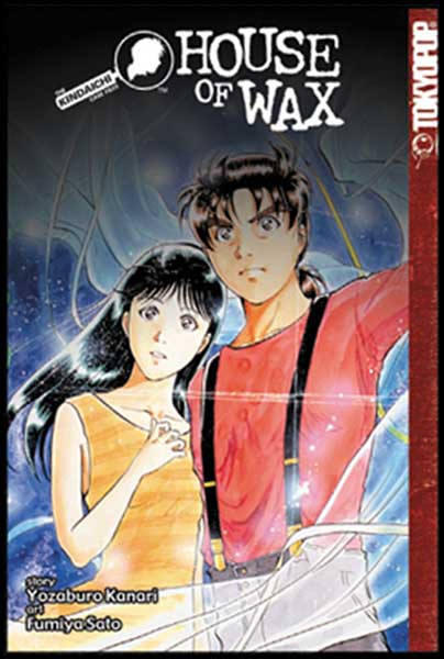 Image: Kindaichi Case Files Vol. 13: House of Wax SC  - Tokyopop