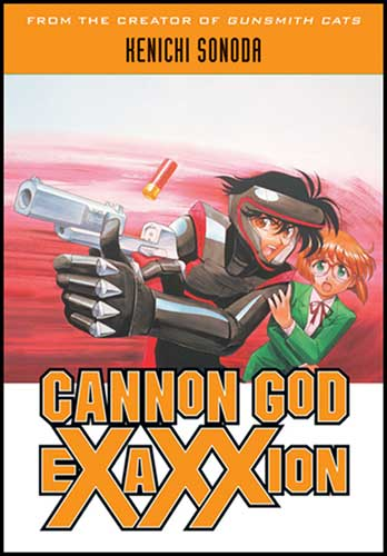 Image: Cannon God Exaxxion Stage 5 SC  - Dark Horse Comics