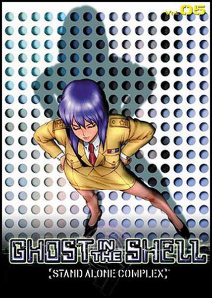 Image: Ghost in the Shell Vol. 5: Stand Alone Complex Special Ed. DVD  -