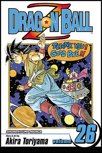 Image: Dragonball Z Vol. 26 SC  - Viz Media LLC