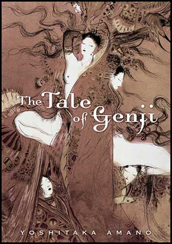 Image: Amano: Tale of Genji Illustrated Novel HC  - Dark Horse Comics