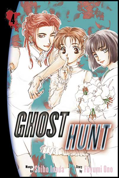 Image: Ghost Hunt Vol. 04 SC  - Del Rey