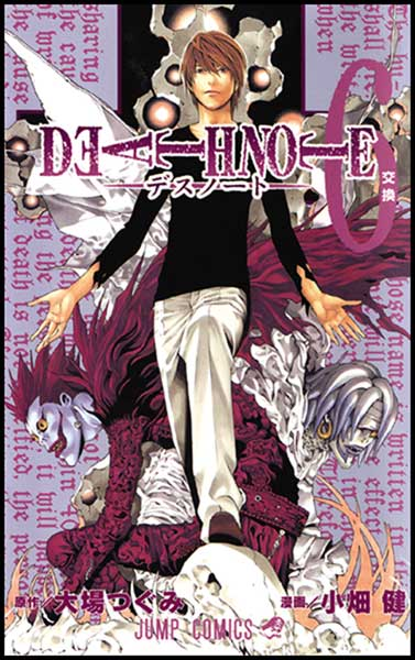 Image: Death Note Vol. 06 SC  - Viz Media LLC
