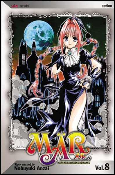 Image: Mar Vol. 08 SC  - Viz Media LLC