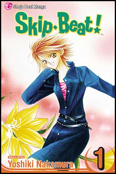 Image: Skip Beat Vol. 01 SC  - Viz Media LLC