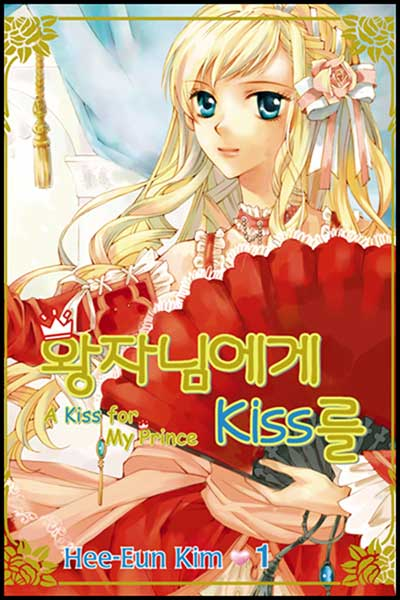 Image: A Kiss for My Prince Vol. 01 SC  - Infinity Studios