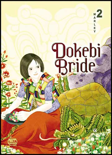 Image: Dokebi Bride Vol. 02 SC  - Netcomics