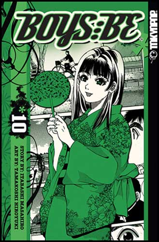Image: Boys Be... Vol. 10 SC  - Tokyopop
