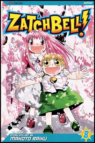 Image: Zatch Bell Vol. 08 SC  - Viz Media LLC