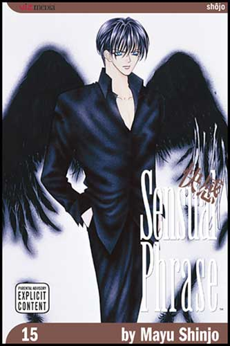 Image: Sensual Phrase Vol. 15 SC  - Viz Media LLC