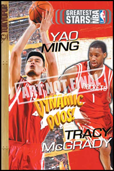 Image: Greatest Stars of the NBA Cine-Manga Vol. 07: Dynamic Duos SC  - Tokyopop Cine-Manga