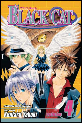 Image: Black Cat Vol. 04 SC  - Viz Media LLC