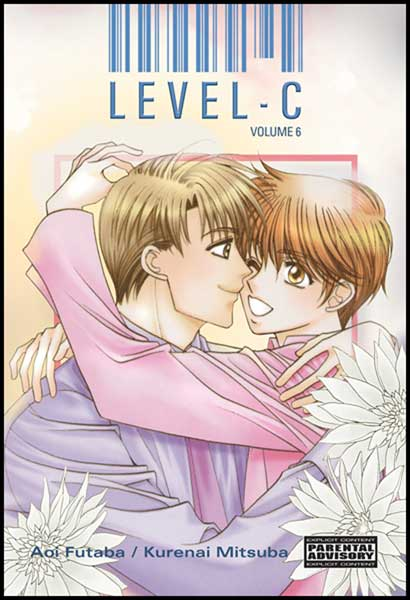 Image: Level C Vol. 6 SC  -
