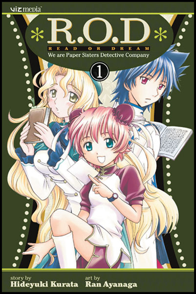 Image: Read or Dream Vol. 01 SC  - Viz Media LLC