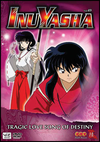 Image: Inuyasha Vol. 49: Tragic Love Song of Destiny  (DVD) -