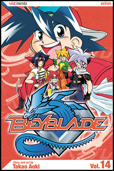 Image: Beyblade Vol. 14 SC  - Viz Media LLC